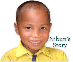 nibun-feature