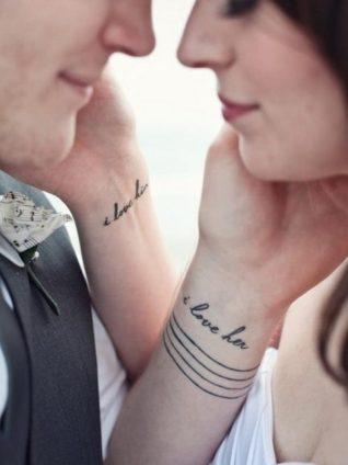 Cute-Wording-Tattoo-WT107-600x800
